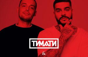 Поколение - Тимати и Гуф, клип, песня, обложка сингла - скачать