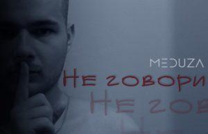 Meduza - Не говори, 2017 - песня, обложка сингла - скачать трек