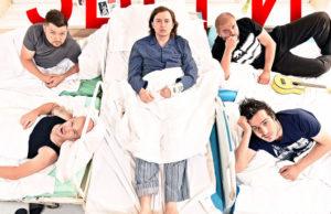 Группа Звери - Друзья по палате, 2017 - мини-альбом, треклист и обложка - скачать