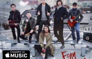 Emin & A'Studio - Если ты рядом, 2017 - отрывок песни и обложка