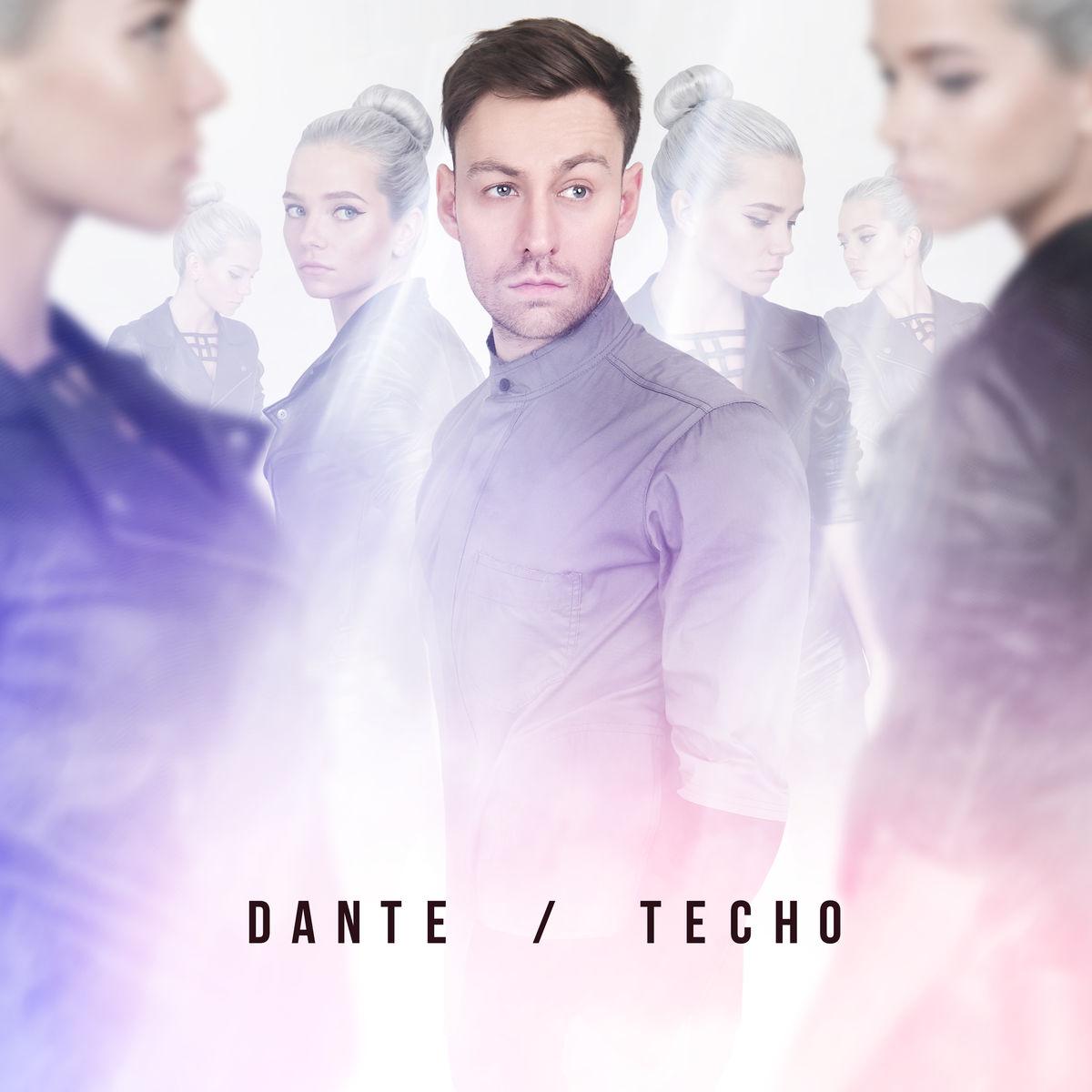 Dante - Тесно, 2017 - Песня и обложка - скачать трек