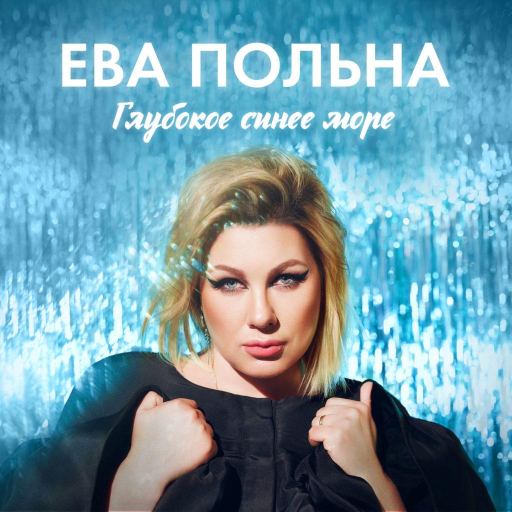 Неплохое количество все песни русские поп 2017 скок каментов