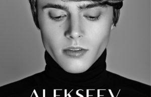 Alekseev - Навсегда, 2017 - песня - новинка в жанре поп-музыка