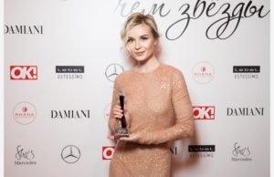Полина Гагарина спела на премии ОК! Awards 2017 и получила получила премию «Главный герой. Музыка»