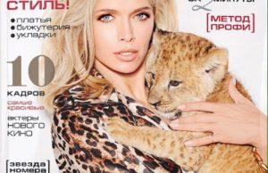 Вера Брежнева снялась в фотосессии с тигренком - 6 фото