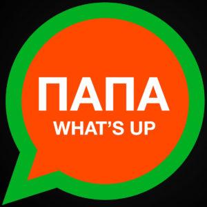 Клип Басты - Папа What's Up, 2017 - смотреть онлайн | Русские новинки