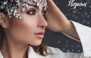 Маргарита Позоян - Заметёт зима, 2017 - слушать онлайн