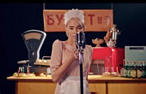 L'ONE и Варвара Визбор представили клип «Мы эхо»