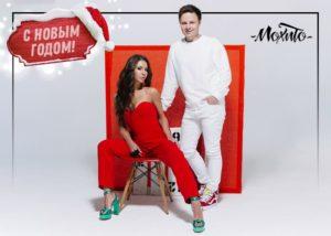Группа Мохито и Стёпа Ледков записывают вместе песню