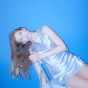 Певица Луна сообщила график концертов на ближайшие месяцы