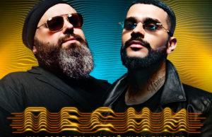 Максим Фадеев и Тимати представили саундтрек к шоу «Песни»