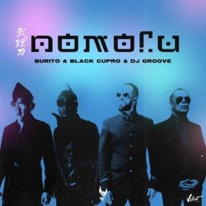 Burito & Black Cupro & Dj Groove - Помоги - Слушайте онлайн песню 2018 года