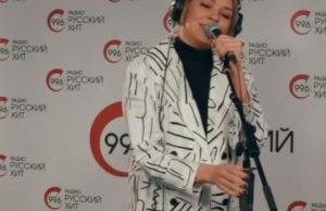 Гузель Хасанова спела в студии Радио Русский Хит