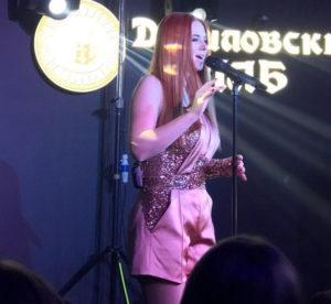 Выступление Лены Катиной с концертом в Даниловском пабе в Брянске