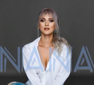 Nana - Раньше никогда - Новинка 2018 года