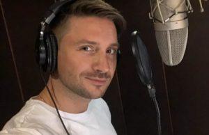 Сергей Лазарев - Папарацци - Слушайте онлайн песню 2018 года