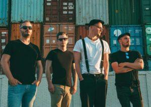 Группа Mireia - Через горизонт, альбом 2018 года