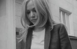 Клип Елены Терлеевой - Уходи, Смотрите клип онлайн
