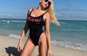 Оля Полякова показала несколько пляжных фото