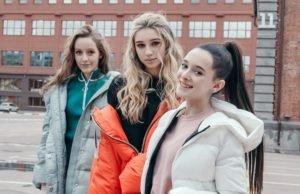 Группа COSMOS girls - Я худею 👗 Слушайте онлайн | Музолента