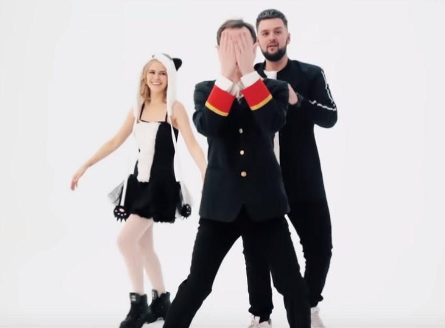 Клип группыНАШЕVREMЯ — Панда, 2019 — смотрите видео | Музолента