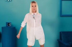 Клава Кока спела русскую версию песни «Bad guy» Billie Eilish | Музолента