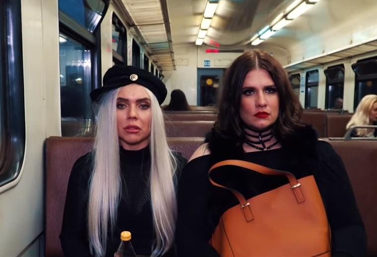 Клип Боронина — Васаби, видео с участием Карины Кросс | Музолента