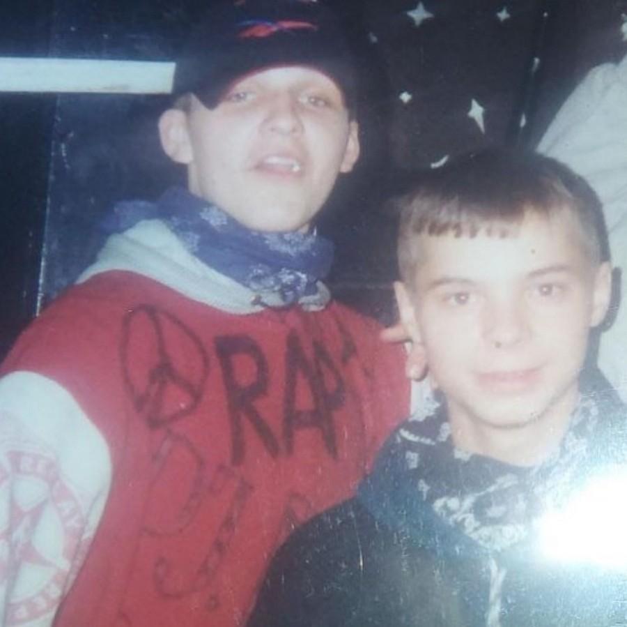 Баста со своим другом в 1995 году