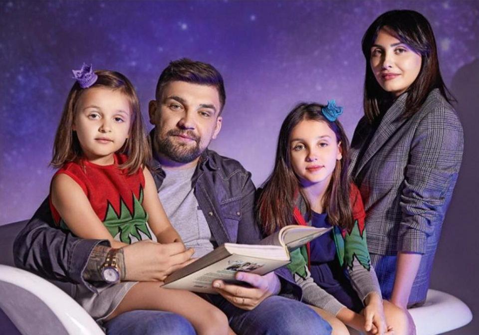 Семья Басты Вакуленко