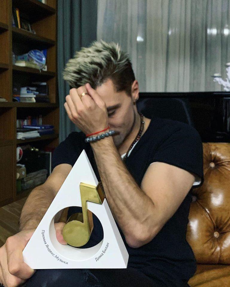 Дима Билан получил премию Яндекс.Музыки