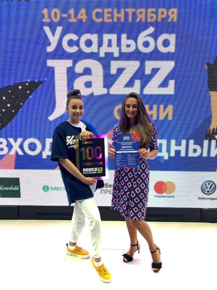 Группа Sattva Project получила специальный приз на фестивале Усадьба Jazz в Сочи