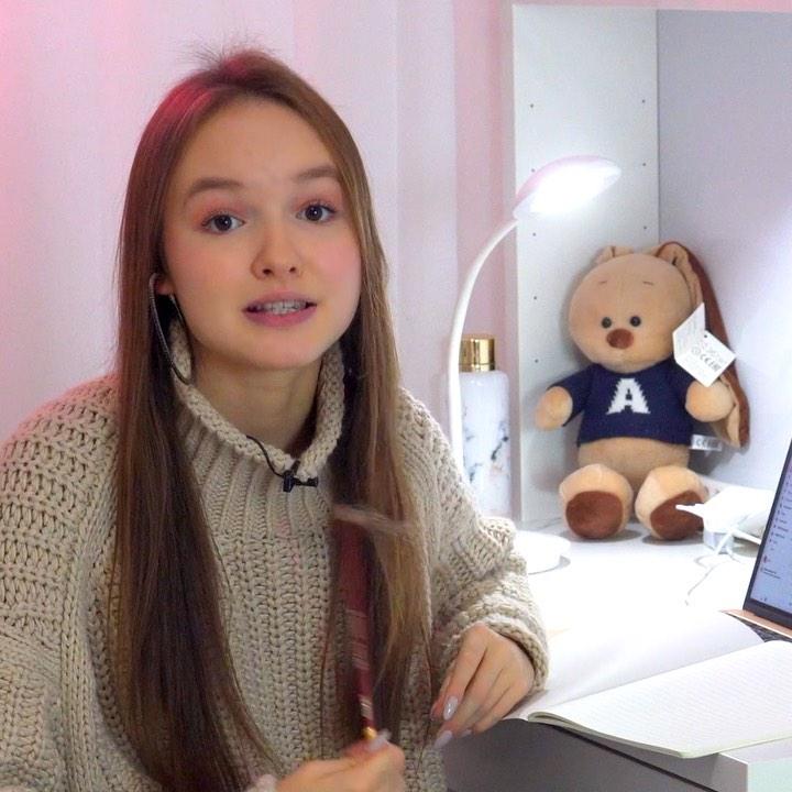 Арина Данилова — Сомнения, дебютный альбом | 9 песен | Музолента