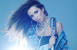 Певица Дэя представила новый клип на песню «Не заштопаю» | Музолента