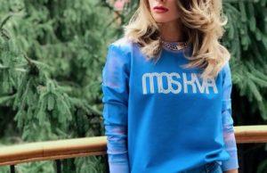 Lil Kate — Всё не так, 2019 — слушайте песню | Музолента