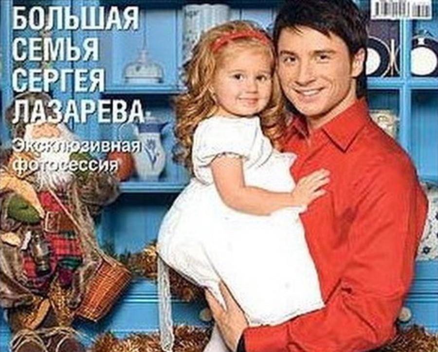 Детское фото Алины