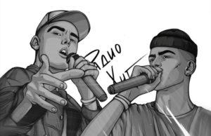 Глеб Калюжный & Slame — Радио хит, 2020 — слушайте онлайн | Музолента