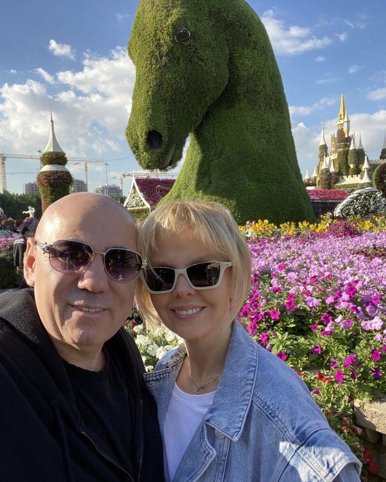 Валерия и Иосиф в парке Сад Чудес