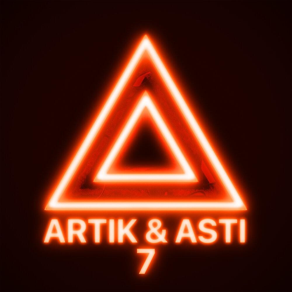Артик и Асти — 7 часть 2, альбом 2020 года | 7 песен | Музолента