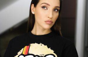 Дарья Янина — Темнота, 2020 — слушайте онлайн песню | Музолента