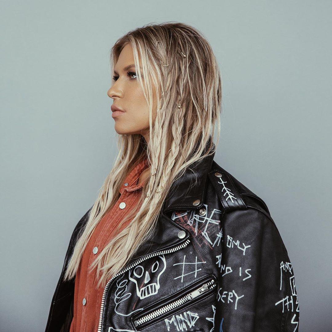 Рита Дакота выпустила новую песню «Косуха»