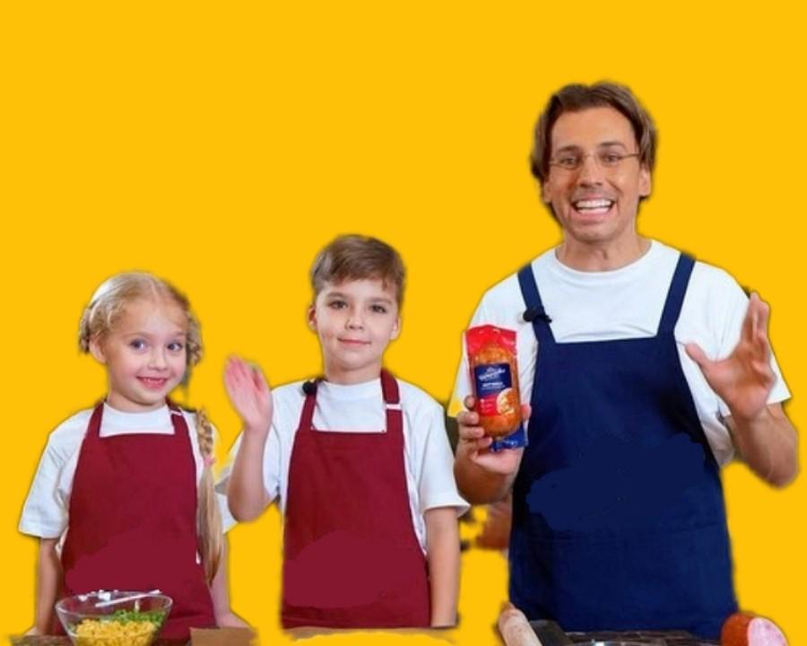 Максим Галкин с детьми устроили мини-Смак