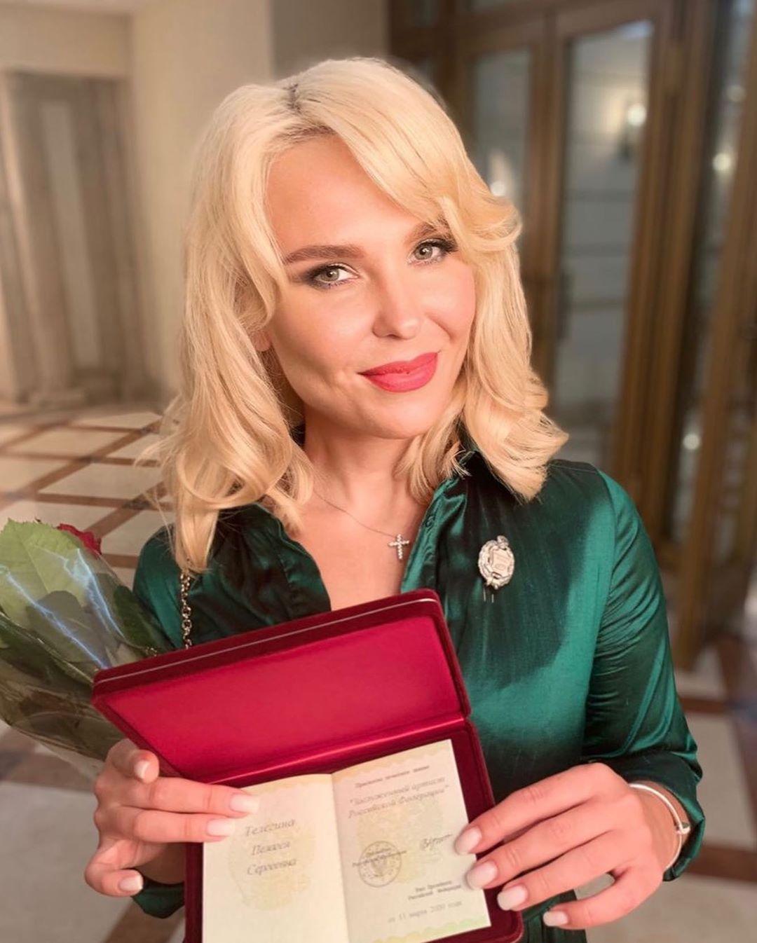 Пелагея официально вошла в группу молодых артистов, получивших звание Заслуженный артист РФ
