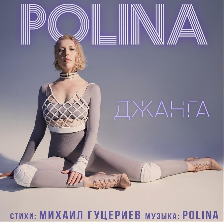 Михаил Гуцериев написал хит для обладателя Grammy