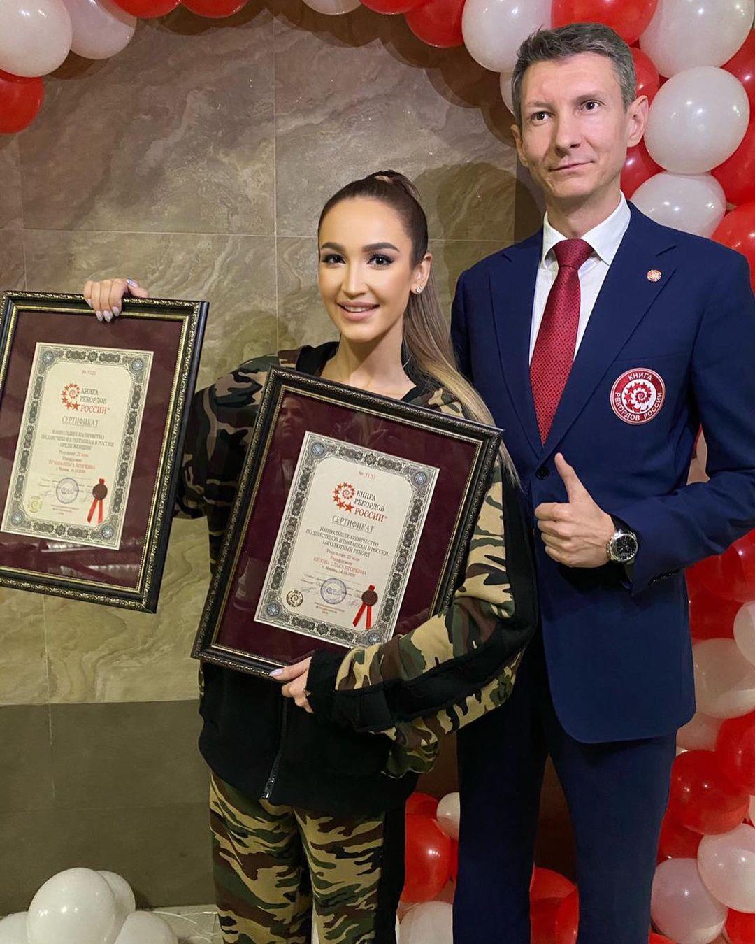 Ольга Бузова попала в книгу рекордов России