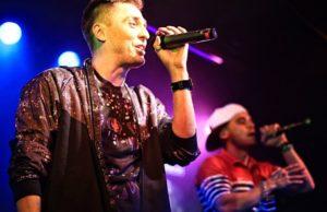 Группа Чаян Фамали выпустили музыкальный альбом «Версия 2.0»