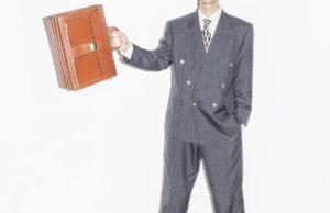 Директор Всего выпустил новый альбом «Самый занятой гражданин»